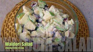 Waldorf Salad Cheekyricho Easy Video Recipe