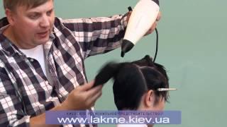 Обучающий семинар Lakme (Часть 1)