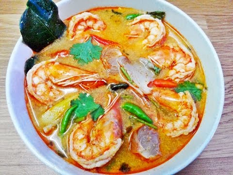 How to Cook Tom Yum Kung  Easily and Fast. ต้มยำกุ้ง : Thai Food Recipes