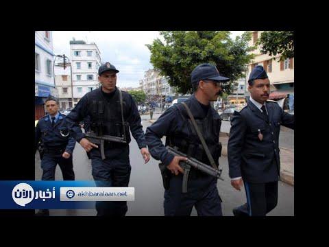 اعتقال مغربي أشاد بالهجوم الإرهابي في نيوزيلندا  - 07:54-2019 / 3 / 17
