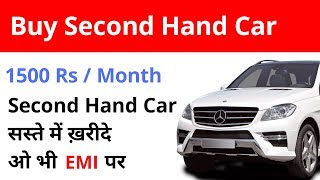 Top 5 Website For Used Cars    Second Hand Cars    Second Hand Car Market