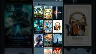 Смотреть бесплатно фильмы на телефоне и планшете Android.  Новинки кино.