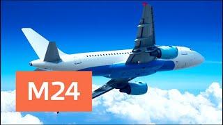 Самолет улетел из Москвы в Сочи без 13 пассажиров - Москва 24