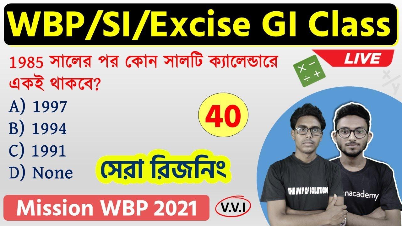 লাইভ রিজনিং ক্লাস | WBP/SI/Excise Main 2021 GI/Reasoning Class - 40 | The Way Of Solution