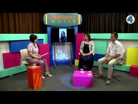 Телекомпанія TV-4: Навчальний рік 2020 - випробування для школярів, вчителів, батьків