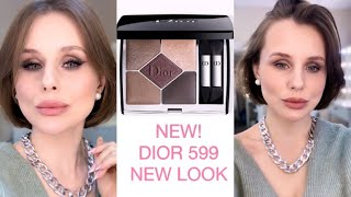 ОБЗОР И ДВА МАКИЯЖА ПАЛЕТКА Dior 599 New Look