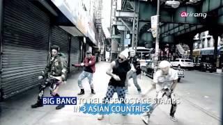 Showbiz Korea-KANG JI-YOUNG CAST IN JAPANESE MOVIE ASSASSINATION CLASSROOM   카라