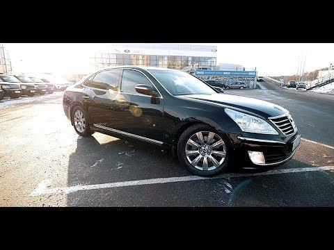 Hyundai EQUUS с пробегом роскошь по цене ЛАДЫ
