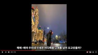 상해한국상회(한국인회)초청 무료강의, 2020년 첫번째…