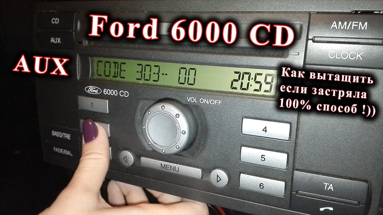 Снятие магнитолы Ford 6000 CD и Подключение кабеля AUX | Ford Fiesta