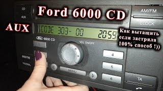 видео Как подключить магнитолу на Форд Фокус?