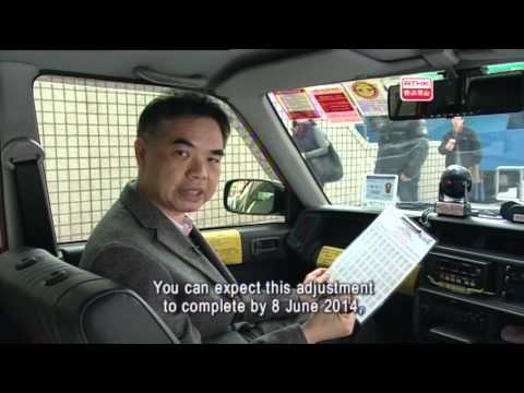 Police Report - 2014-02-22 - Topic : Taxi Malpractice (Failing to display table of fares)