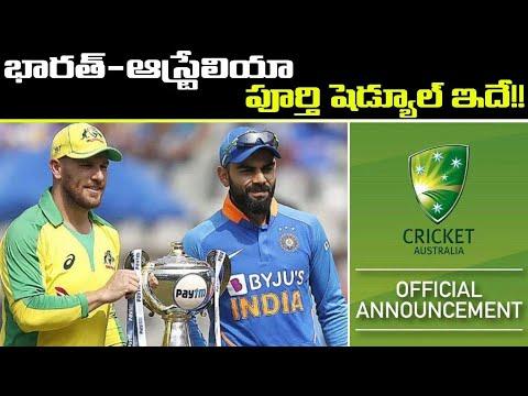 India Vs Australia 2020-21 Full Schedule | Oneindia Telugu