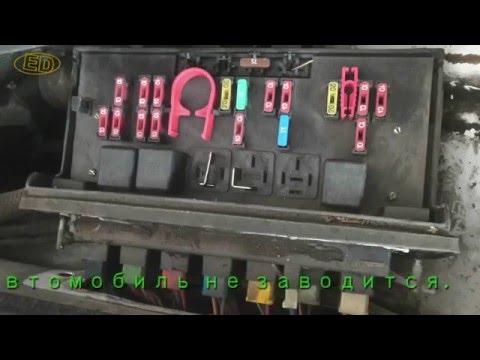 Ремонт монтажного блока  ВАЗ 2105 (ВАЗ 2104, ВАЗ 2107). - Смешные видео приколы