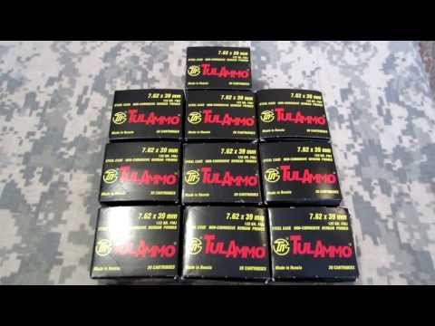 Ammo Score: 200 Rounds TulAmmo 7.63x39