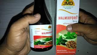 Walmixfort Syrup review खून साफ करने की आयुर्वेदिक दवा !