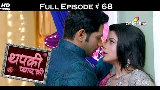 Download Video Thapki Pyar Ki - 11th August 2015 - थपकी प्यार की - Full Episode (HD) MP3 3GP MP4