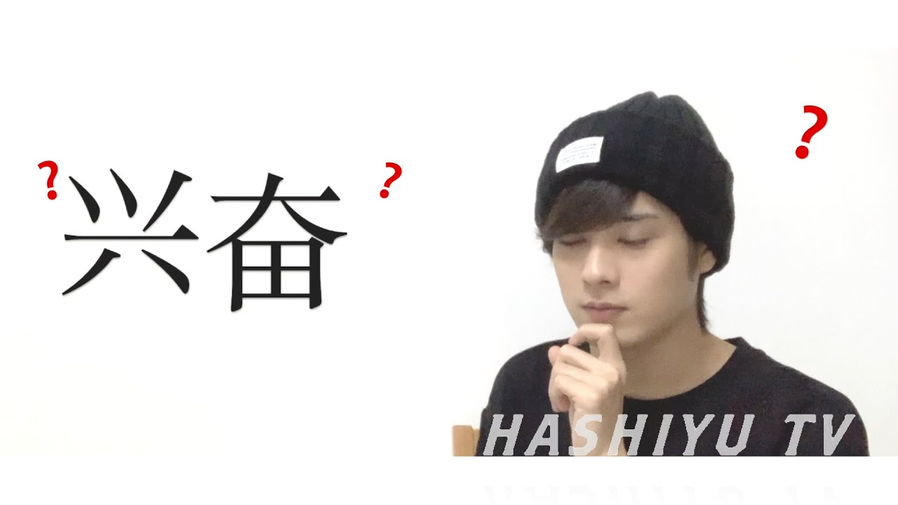 【ひらめき中国語クイズ】何問正解できますか??