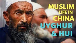 Kehidupan MUSLIM WUHAN CHINA Suku UYGHUR dan HUI [MUSLIM LIFE IN CHINA]