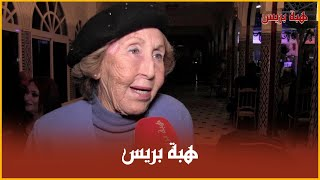 """الراقصة المغربية """"ليلى الجزائرية"""" وقصتها الغرامية مع فريد الأطرش ومغامراته في السهر والقمار"""