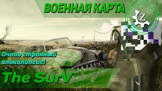 Военная карта в minecraft CUSTOM NPCs: The SurV!