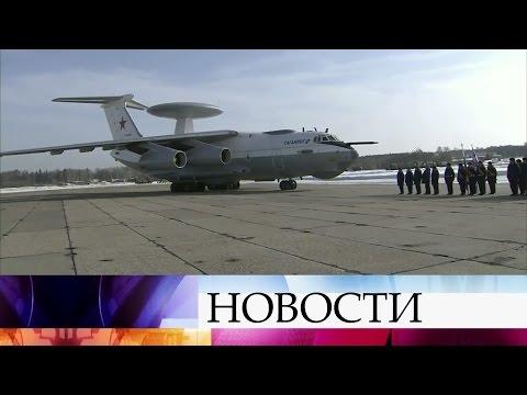 Новый самолет А-50У поступил в Центр военно-транспортной авиации в Иванове.