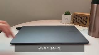 내돈내산 삼성 노트북 갤럭시북S 후기 장점, 단점, 성…