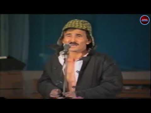 Шаншар - Менің әйелім рекет 1995