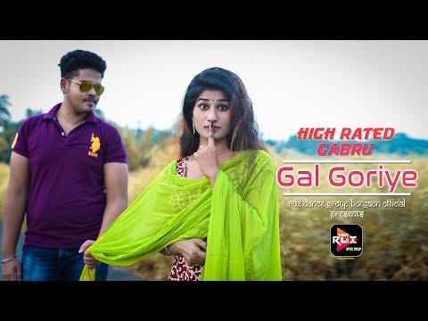 Gal Goriye - High Rated Gabru | Guru Randhawa | Cute Love Story | Hindi Song 2019 | RdxTeam Presents
