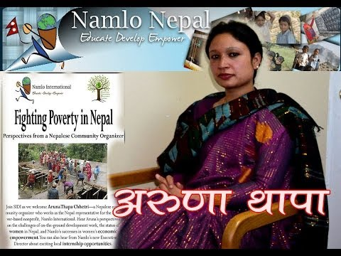Interview with Namlo Nepal Project Coordinator Aruna Thapa