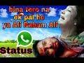 ❤ ya ali ❤ gangster ❤ heart toueching WhatsApp Status Video💔
