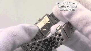 видео Часы женские наручные Tissot - коллекции
