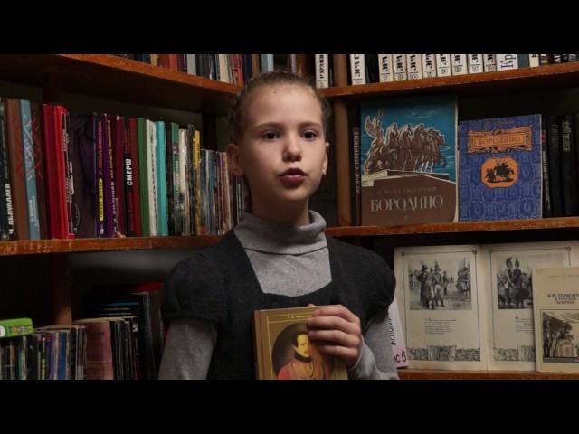 Изображение предпросмотра прочтения – СветланаИльина читает произведение «Бородино» М.Ю.Лермонтова
