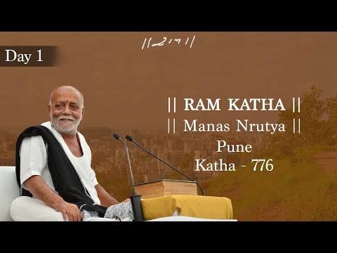Ram Katha Morari Bapu 756 Day 1 Manas Nrtya May 2015 Pune