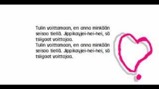 Cheek-Jippikayjei (karaoke) lyrics
