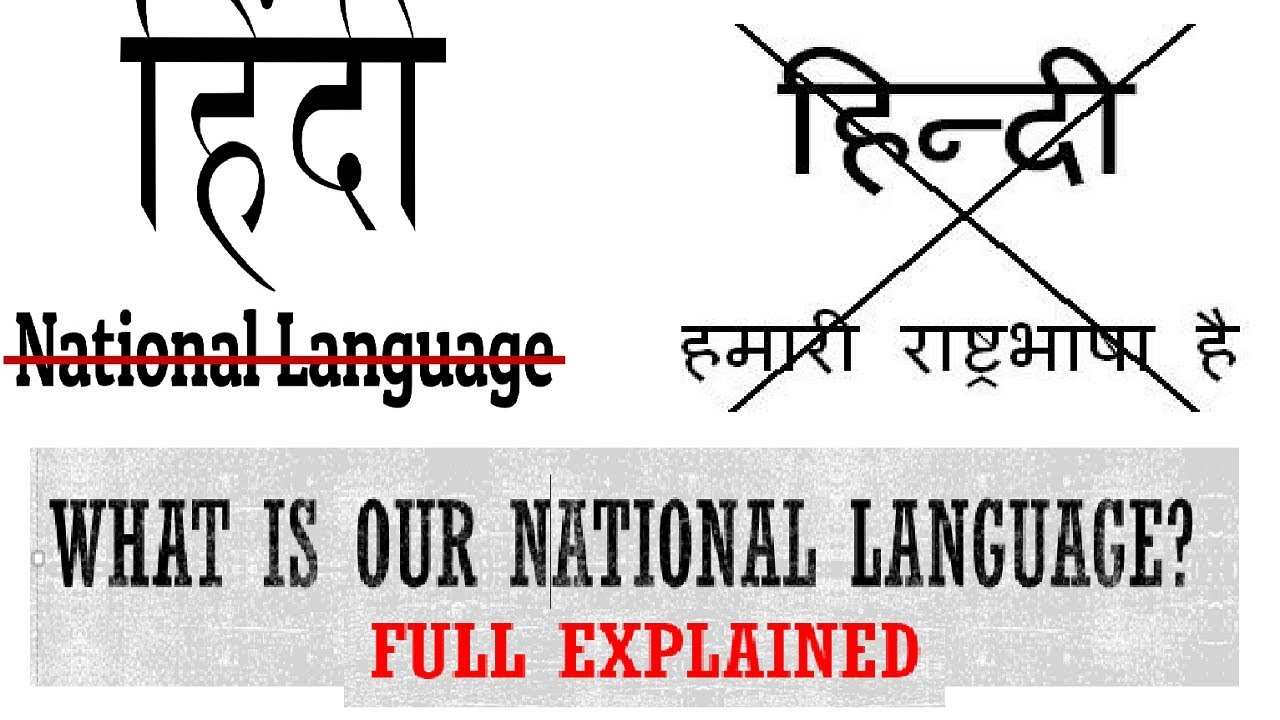 what is our responsibilities to hindi language Hindi language: hindi language, member of the indo-aryan group within the indo-iranian branch of the indo-european language family it is the preferred official language of india, although much national business is also done in english and the other languages recognized in the indian constitution.