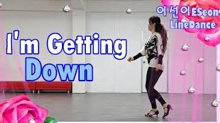 I'm Getting Down LINE DANC…