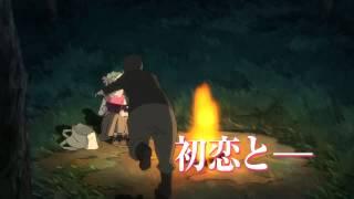 Giovanni no Shima trailer『ジョバンニの島』特報