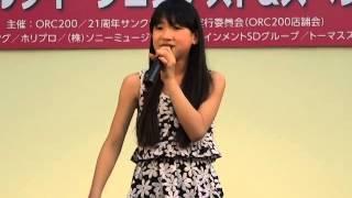 (ゲストLive) 「ORC200 第18回 ヴォーカルクイーンコンテスト本選会」