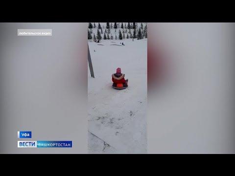 В Уфе момент падения с тюбинга девочки, сломавшей позвоночник, попал на видео