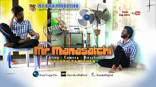 Mr Manasatchi Double Acting Short Film by Barath Tamizhan