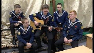Юнги из Костромы подготовили песни для морской кругосветки