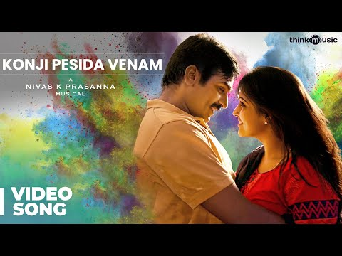 Konji Pesida Venaam Video Song |...