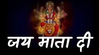 🙏JAI MATA DI🙏| Jai Maa Vaishno Devi  |Happy Navratri Special 2018 | Whatsapp Status Video
