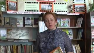 Фильм о библиотеке
