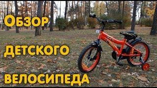 Детский велосипед Babyhit Condor. Как выбрать?(Детский велосипед Babyhit Condor купить тут: http://babyhit.ua/catalog/dvukhkolesnye_velosipedy/velosiped_detskiy_babyhit_swallow_red_vlack/ Когда ..., 2016-02-19T11:01:16.000Z)