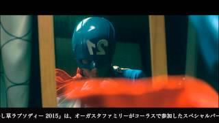 21世紀マン(20th anniversary ver.)」 2015年9月23日発売 「21世紀マ...