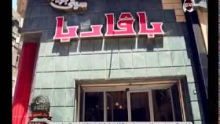 تعرف علي أمير رياض  نائب رئيس مجلس ادارة شركة بافاريا مصر والمدير التنفيذي | مش بالكلام
