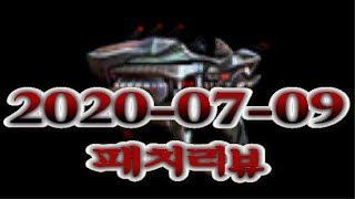 카스온라인 2020-07-09 2020년 2번째 에픽무기 보이드 어벤져 리뷰(Review)
