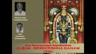 Guruvayurappan suprabhatham Album- SREEKRISHNAGAANAM (1986), MUSIC&SINGER- T.S.RADHAKRISHNAJI,